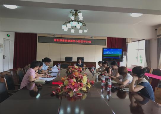 2017年新教师暑期培训.png